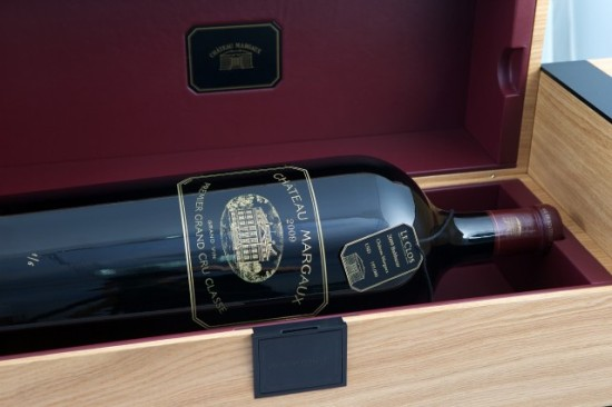 most expensive wine in the world