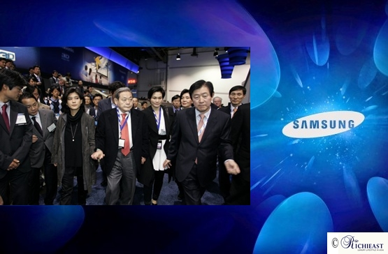 Lee Kun Hee Samsung CEO