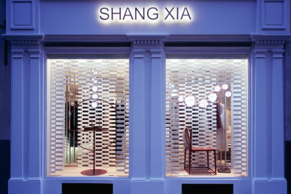 Shang Xia becomes the New Hermes of China