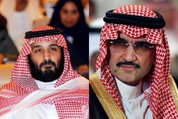 Prince Al Waleed Bin Talal - Latest Negotiations of his arrest